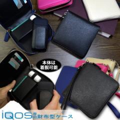 iQOS アイコス ケース 牛革 レザー ヒートスティック クリーナー収納可 財布型 カード入れ 取り外し可ハンドストラップ付 【送料無料】