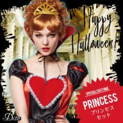 【即納】【SALE】ハロウィン コスプレ 衣装 costume【コスチューム】クイーンガールセット/全1色レディース セクシー