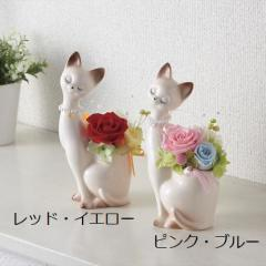 【ローズキャット(プリザーブドフラワー)】花/ネコ/インテリア/雑貨/プレゼント
