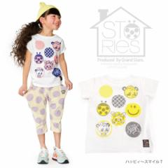 STORIES ストーリーズ 子供服 17春夏 ハッピィスマイルTシャツ ベビー キッズ   4171015