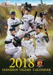 20%OFF!2018年阪神タイガースカレンダー