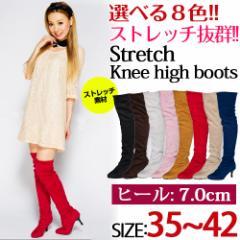 即納 靴下のようなニーハイブーツ/厚底/レースアップ/ロング/ピンヒール/ニーハイ/ブーツ/大きいサイズ/