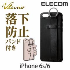 ELECOM  iPhone6s , 6対応 ソフトPUレザーケース 画面カバー(フラップ)無しタイプ 【PM-A15PLOSBK】 ブラック メール便は送料無料