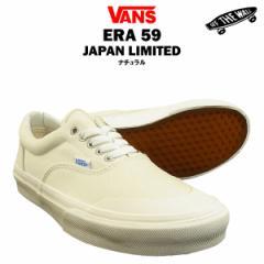 バンズ エラ ジャパンリミテッド ナチュラル (VANS ERA JAPAN LIMITED スニーカー シューズ) [7/16入荷]