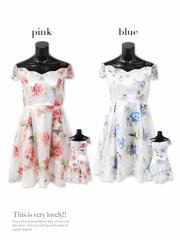 【 フェミニンな花柄ミニドレス♪】【Tika ティカ】花柄オーガンジーフレアミニドレスパーティードレス