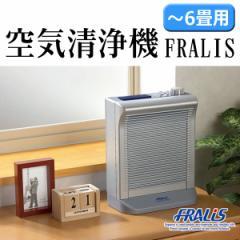 【送料無料】 訳アリ品 空気清浄機 ウイルス タバコ 抗菌 対策に! FL-1