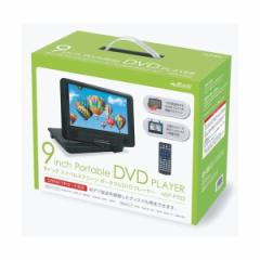 9インチスイベルスクリーン ポータブルDVDプレーヤー CPRM/VRモード対応 SDカードUSBメモリ対応 NEP-P902BK