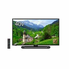 【即日発送可!!】シャープ 40V型地上・BS・110度CSデジタル フルハイビジョンLED液晶テレビ (別売USB HDD録画対応) LED AQUOS LC-40E40