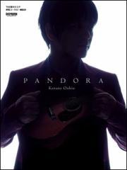 【配送方法選択可!】TAB譜付スコア 押尾コータロー/PANDORA【z8】