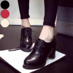 【予約】 靴 ブーティー ブーツ ショートブーツ 黒 ブラック ラウンドトゥ チャンキーヒール レースアップ レディース