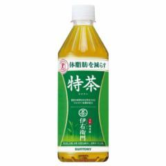 【サントリー】 緑茶 伊右衛門  特茶 500ml...