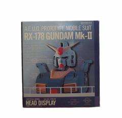 新品 Zガンダム HEAD ガンダムMk-II ヘッドディスプレイ【新品】【虹商店】