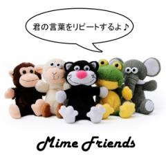 Mime Friends マイム フレンズ しゃべる動物のぬいぐるみ ものまね / 子供 おもちゃ 人形 モノマネ 喋る 動く / ネコ イヌ ダック ブタ