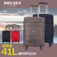 【2016新人賞受賞】 DELSEY INDISCRETE スーツケース 送料無料 ソフトケース 機内持ち込み 5年保証 TSAロック フロントオープン
