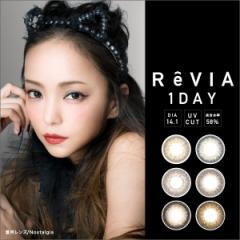 送料無料★度なし度あり14.1mmカラコン 10枚 レヴィア ワンデー カラー ReVIA 1day Color 安室奈美恵 ブラウン グレイ ハーフ UV