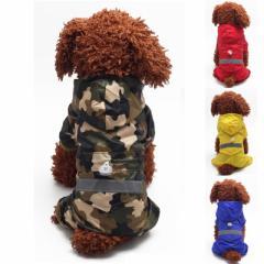 Rain Coat レインコート オーバーオール ジャンパー ドッグウェア 犬服 ペット服 4Color