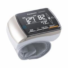 【パナソニック】手くび血圧計/EW-BW53