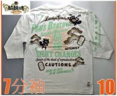 和柄絡繰魂7分袖Tシャツ メンズ七分袖 長袖 POMS旅狸刺繍 丸首 クルーネック おしゃれカジュアル 232116