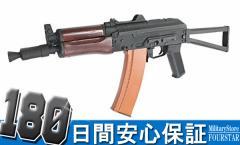 【決算セール】CM035A AKS-74UN(REAL WOOD) 電動ガン【180日間安心保証つき】