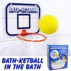Bath-ketball バスケットボールインザバス お風呂 スポンジ 置き場所 収納 おすすめ おしゃれ バスグッズ