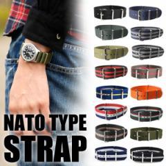 腕時計 替えベルト 替えバンド NATOタイプストラップ ナイロン 耐水 NATO TYPE STRAP 全16色 18mm/20mm/22mm 【メール便OK】