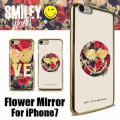 iPhone7ケース カバー スマイリーフラワーミラー SMILEY スマイリーフェイス ニコちゃんマーク ソフトケース 鏡【メール便OK】