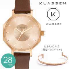 2年保証 KLASSE14 クラス14 OK17RG001S クラッセ クラスフォーティーン 腕時計OKTO 28mm IL BRACIALE ブレスレット付き VOLARE