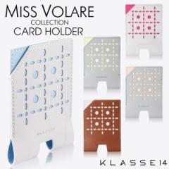 KLASSE14 クラス14 クラッセ Miss Volare S/S 2017 Card holder カードホルダー パスケース 定期入れ 本革 カード入れ  【メール便OK】