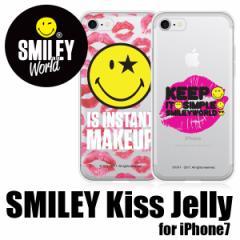 iPhone7ケース カバー スマイリーキスジェリー SMILEY スマイリーフェイス キスマーク ニコちゃんマーク ソフトケース 【メール便OK】