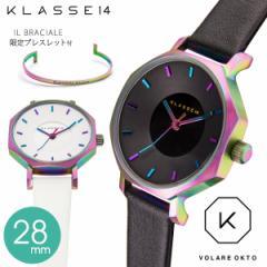 2年保証 KLASSE14 クラス14 クラッセ 腕時計 OKTO 28mm IL BRACIALE ブレスレット付き OK17TI001S OK17TI002S