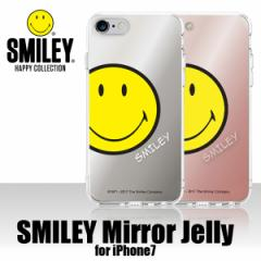 iPhone7ケース カバー スマイリーミラージェリー SMILEY スマイリーフェイス ニコちゃんマーク ソフトケース スマイル 鏡【メール便OK】