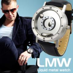 LM watch LMW リキッドメタルウォッチ 腕時計 時計 レザーベルト メンズ腕時計 レディース腕時計 ガンメタル シルバー 液体 個性派腕時計