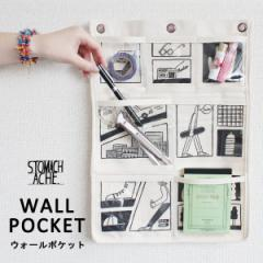STOMACHACHE. Wall Pocket ウォールポケット 壁掛け 収納 レターラック クリア インテリア STM-07 STM-08【メール便OK】