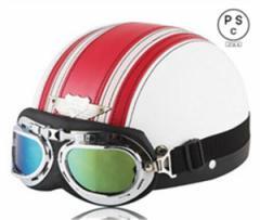 ヘルメット バイクヘルメット ハーレー 半キャップ 半帽 夏定番ヘルメット 多色  PCS付き ゴーグル、ツバ付き LV-069