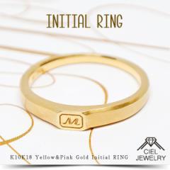 18k 18金 イニシャル リング 指輪 送料無料 / イエロー / ピンクゴールド レディース アクセ・ジュエリー 18gold