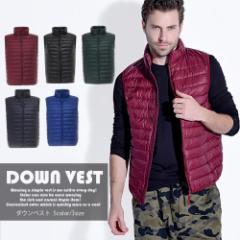 ダウンベスト ベスト メンズ アウター ダウン メンズファッション シンプル ベーシック 無地 羽織り カジュアル
