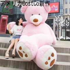 HYAKURIクマ ぬいぐるみ 特大 アメリア コストコ 可愛い動物お祝いプレゼントぬいぐるみ 特大 くま/テディベア 可愛い熊 動物 130cm