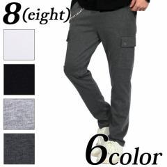 送料無料! カーゴパンツ メンズ スウェット パンツ 全6色 新作 チノパン スウェット  8(eight) エイト 8