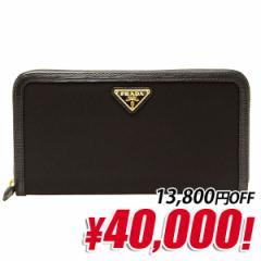【特価】プラダ PRADA ラウンドファスナー長財布 ブラック ナイロン×レザー 1ml506tesvit-nero