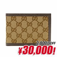 【特価】グッチ GUCCI メンズ 二つ折り財布 ベージュ×ダークブラウン GGキャンバス×レザー 292534ky9ln9903 ア