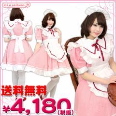 ■送料無料■即納!特価!在庫限り!■ 乙女メイド 色:ピンク サイズ:M/BIG