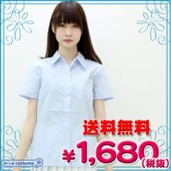 ■即納!特価!在庫限り!■ 半袖シャツ単品 色:サックス サイズ:M/BIG