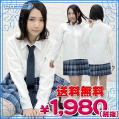 ■即納!特価!在庫限り!■ 長袖シャツ単品 色:白 サイズ:M/BIG■TeensEver■
