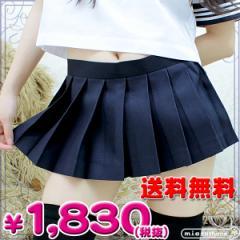 ■送料無料■即納!特価!在庫限り!■ 超ミニ無地プリーツスカート単品 色:無地紺 サイズ:M/BIG