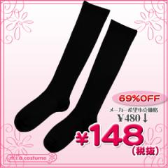 ■即納!特価!在庫限り!■ BeautySlimFit レディス着圧ハイソックス サイズ:23〜25cm