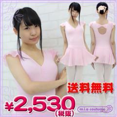 ■送料無料■即納!特価!在庫限り!■スカート付レオタード(後ろリボン) 色:ピンク サイズ:M/BIG