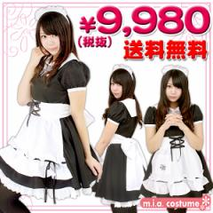 ■送料無料■即納!特価!在庫限り!■ ミアリラクゼーション制服 色:黒 サイズ:S/M/L/BIG ■ミアオフィシャル