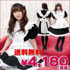 ■送料無料■即納!特価!在庫限り!■BABYメイド サイズ:M・BIG  NTVドラマ・探偵学園Qの衣装協力商品