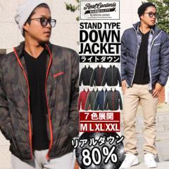 ダウンジャケット メンズ ジャケット ダウン アウター ブルゾン ジャンパー 大きいサイズ 防寒 冬 暖 hit_d pre_d