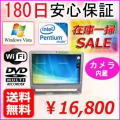 ★中古一体型パソコン★SONY VGC-JS50B  新品有線キーボード&マウスセット・Webカメラ・高性能・Vista仕様♪